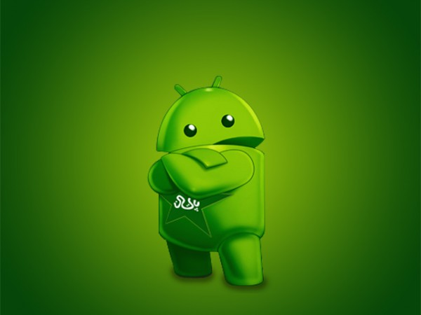 12 Great Pieces of Android Art - LogoMyWay Blog